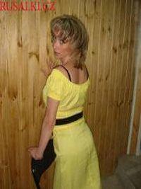 Красотка Ирина из