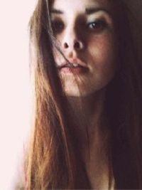 Красотка Милена из